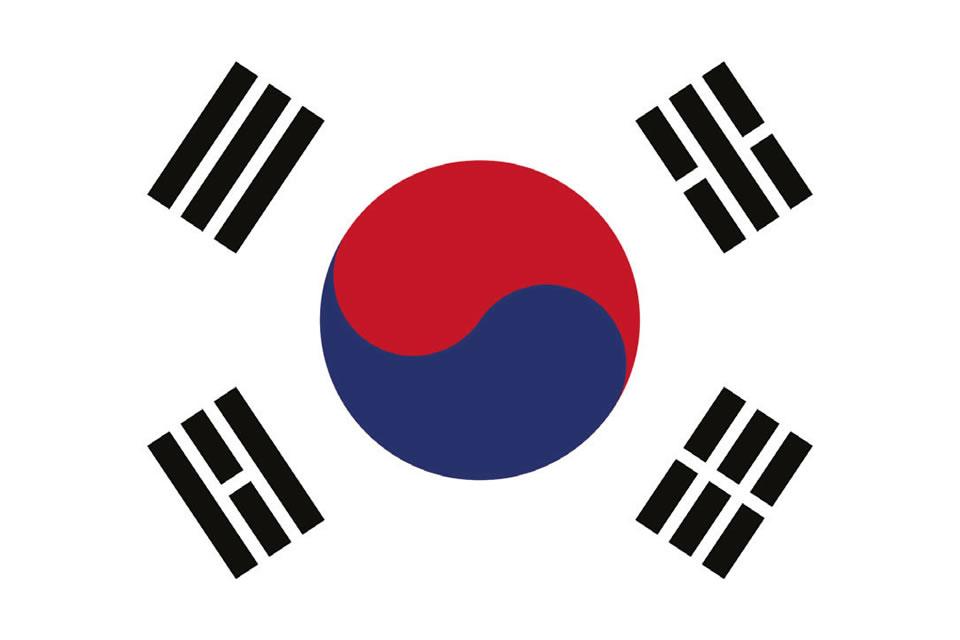 https://revistaindustria.com/wp-content/uploads/2017/02/Corea-del-Sur.jpg
