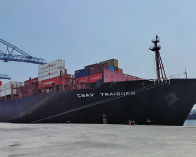 Empresarialidad - Hapag-Lloyd Guatemala atrae buque más grande que haya atracado en el país